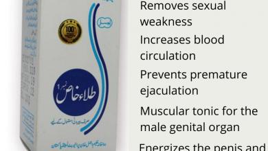 Photo of Best Medicine (Tila Herbal) for Premature Ejaculation
