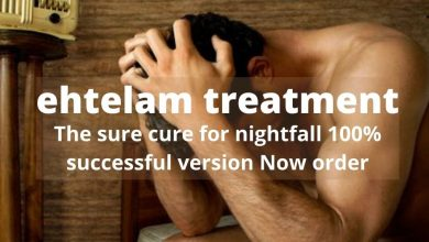 Photo of Find the Best Nocturnal Treatment