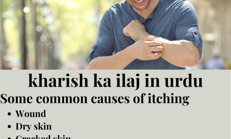Kharish Ka Ilaj in Urdu